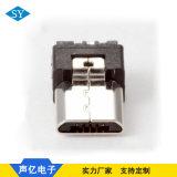供应MICRO USB 5P焊线式手机连接器