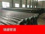 加强级3PE防腐钢管厂家逐渐扭亏为盈