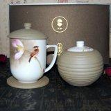 和瓷陶瓷玉映砂和衷共济茶杯茶叶罐套装办公商务礼品