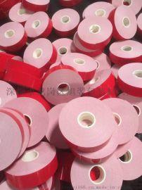 生产 汽车泡棉胶带 装饰条专用黏贴胶带 可定做