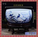 景德镇陶瓷青花瓷龙纹鱼缸乌龟缸 聚宝盆水浅睡莲盆水仙荷花盆