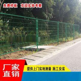 佛山铁丝网框架护栏好还是广州钢丝网双边丝护栏好