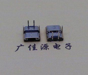 Micro usb接口 micro usb母座180度直插