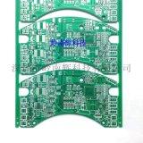厂家直销双层PCB线路板  无铅喷锡双面板
