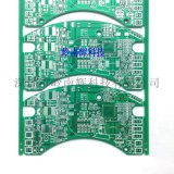 廠家直銷雙層PCB線路板  無鉛噴錫雙面板