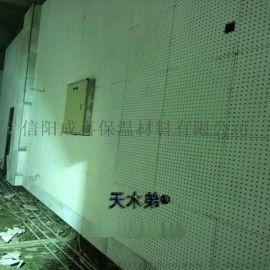吊頂與牆面珍珠巖吸聲板