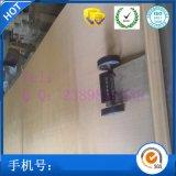 黃銅絲遮罩網廠家 無磁耐磨磷銅網 造紙紫銅網