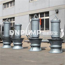 应急排水 城市雨水排放用的大口径潜水轴流泵