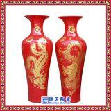 景德鎮陶瓷中國紅落地大花瓶現代家飾客廳酒店別墅裝飾擺件