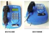 供應PTW515CDMA無線插卡話機 鐵殼