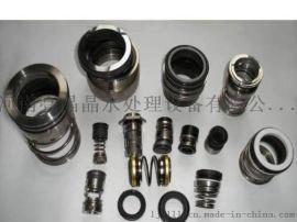 郑州水处理加药泵 隔膜泵计量泵 水处理专用