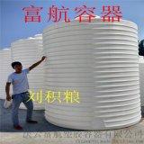 环保耐用pe水箱厂家10吨塑料水箱