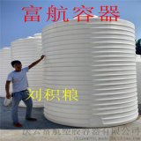 環保耐用pe水箱廠家10噸塑料水箱