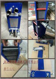 蜂窩板式換熱器生產廠家專業選型質量可靠