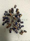 超小型高频电解电容器