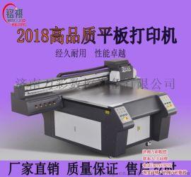 纸箱条码uv打印机 uv-6090 源头厂家