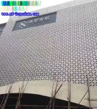 衡阳铝单板 家私城冲孔铝板幕墙 铝单板幕墙图片 铝单板幕墙公司