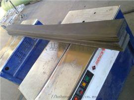 高压聚乙烯闭孔泡沫板A高压聚乙烯闭孔泡沫板专业定制