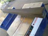 高壓聚乙烯閉孔泡沫板A高壓聚乙烯閉孔泡沫板專業定制