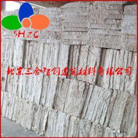 复合硅酸盐绝热制品复合硅酸盐管壳