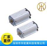 FF-N30電子鎖用直流電機 微型電機 直流馬達