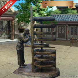 现货直销玻璃钢制茶人物雕像大型仿铜树脂落地摆件