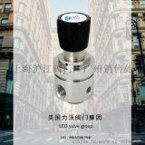 进口中流量减压器 进口气体减压器