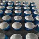 銅川環氧陶瓷防腐塗料無溶劑生產廠家