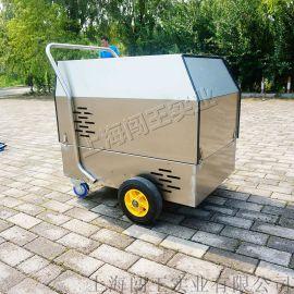 汽車美容蒸汽洗車機 高壓蒸汽清洗機廠家直銷