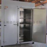 广东佳和达佛山工业烤箱烘干脱水固化