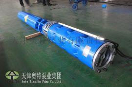 QJ深井潜水泵哪里的厂家好\找厂家推荐津奥特\大流量高扬程铸铁铸钢材质井用潜水泵泵都有