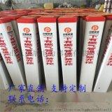 通用电力标志桩 PVC警示桩 玻璃钢标识桩