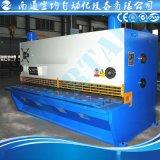 大功率剪板机 高精度剪板机 品牌剪板机 剪板机参数