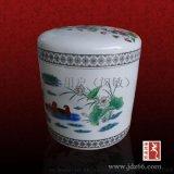 專業定製寵物骨灰罐廠家,小號陶瓷骨灰盒