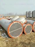 二手不锈钢列管冷凝器供应