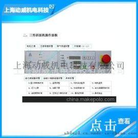 特惠供应复盛空压机电脑板宏赛电脑板2108100241