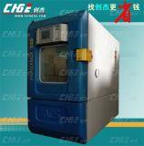二手恆溫恆溼試驗箱義大利ACS可程式高低溫交變溼熱試驗箱232連接