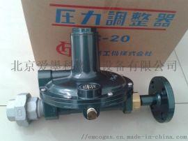 伊藤GL-70-1单段式燃气减压阀G-32A