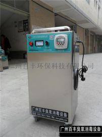 20g食品车间臭氧发生器