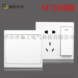固帝开关M7白色简约明装款五孔插座面板家用单开双开双控插座