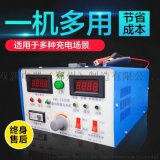 郑州双新AGM免维护电池智能充电机