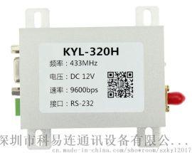 KYL-320H 5W无线数据采集工业控制模块