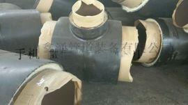 聚氨酯保温管|保温弯头三通|泡沫保温管件厂家