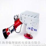 大空间智能消防炮ZDMS0.8/20S-RS50