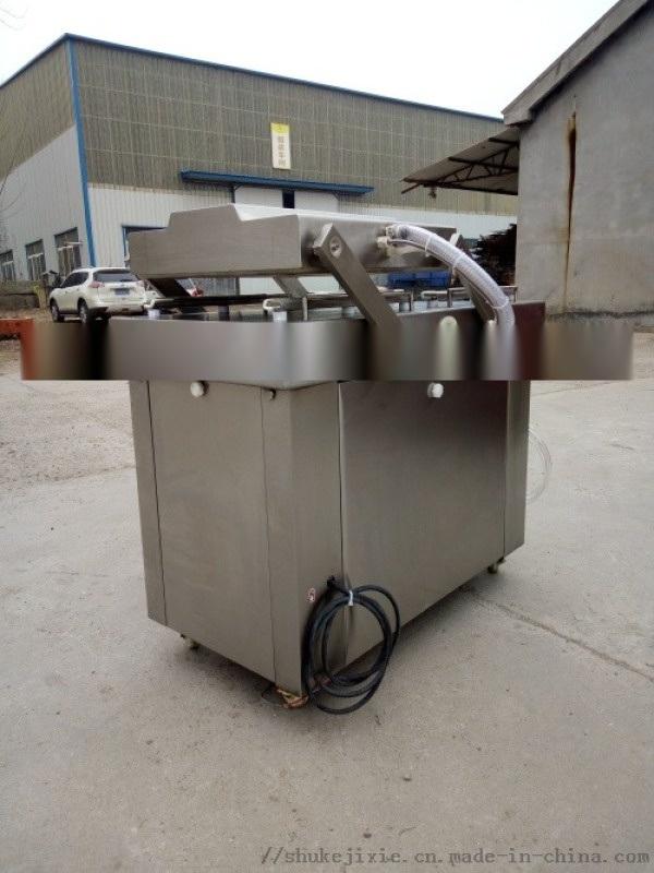 熟食熱封口包裝機 不鏽鋼下凹雙室真空包裝機廠家