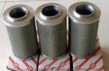 黎明液壓站濾芯TZX2-40*3回油濾芯