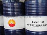 工业闭式齿轮油昆仑湖北总代理