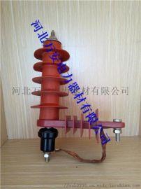 HY5WZ-51/134底座式氧化锌避雷器