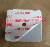 3M泡棉双面胶胶垫、郑州泡棉胶贴、EVA泡棉厂家