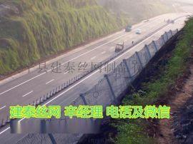 铁路被动边坡防护网